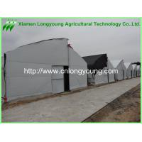 Buy cheap saw tooth greenhouse from wholesalers