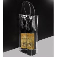 Quality Non-Toxic Clear PVC Wine Cooler Bag Anti-Freezing PVC Ice Bag With Handle And Snap Button Closure For 2 Bottles for sale