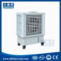 Quality DHF KT-70YA portable air cooler/ evaporative cooler/ swamp cooler/ air conditioner for sale