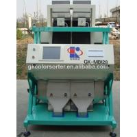 China Accuracy Rice Color Sorter Machines and CCD 2048pix Rice Color Sorter/color selector for refined rice on sale