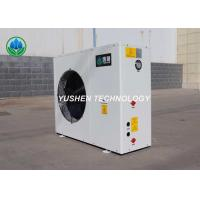 Quality Multifunctional Cold Climate Air Source Heat Pump Environmental Protection for sale