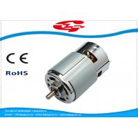 Quality Long Life High Torque 12v Oil Pump Permanent Magnet DC Motor 775 Series for sale