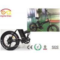 Quality Fat Hub Motor Electric Fold Up Bike , 48V 750W Folding Electric Bicycles for sale