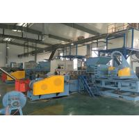 Buy cheap Air cooling PVC cable granulator pelletizing twin single screw extruder from wholesalers