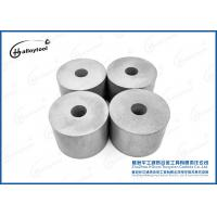 Quality High Performance Tungsten Carbide Wire Drawing Dies For Making Standard Bolts for sale