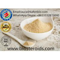 Buy cheap 99% Purity Veterinary Drug Raw Materials Enramycin Premix Powder CAS11115-82-5 from wholesalers