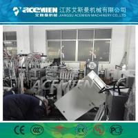 Quality Plastic pp hollow formwork board production equipment for sale