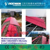 Quality Trade assurance High precision roofing sheet/ plastic house tile machine making line for sale
