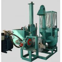 Buy cheap Small Submerged Arc Furnace from wholesalers