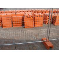 Quality Steel Temporary Fencing 2.4x2.1 Meter With Concrete Filled Plastic Feet for sale