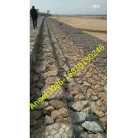 Buy cheap China 2mx1mx1m Gabion/Direct Factory Hot-Dipped Galvanized Gabion(XM) from wholesalers