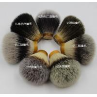 Quality Nylon Imitaion  Shaving Brush Knots Handcrafted with Pure Badger Hair for sale