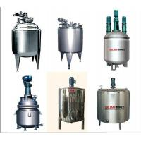 Quality High capacity adjustment agitating tank, Tank Agitator Mixer for blend medicament / ore magma for sale