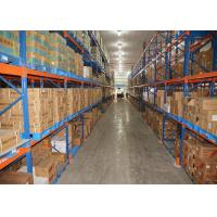 Quality Smooth Surface Double Deep Racking AS4804 With Large Loading Capability for sale