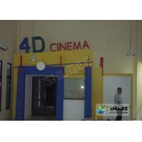 Quality 3 To 5 Capacity 4D Cinema System For Hollywood Bollywood Movies Editable Motion Files for sale