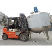 Quality Stainless Steel Mixing Tanks and Blending Magnetic Tanks Stainless Steel Food Sanitary 1000L Milk Mixing Vat for sale