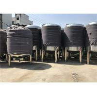 Quality Polished Stainless Steel Mixing Tanks Storage Reaction 10000L Heated Mixing Tank for sale