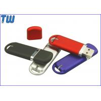 Buy cheap Classic Rubber Oil Cover Body 1GB USB Memory Drive Soft Touch from wholesalers