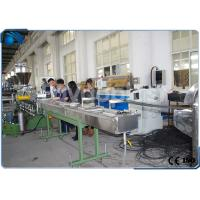 Quality PP PE PET Plastic Pelletizing Machine Parallel Double Screw Extruder CE Approved for sale