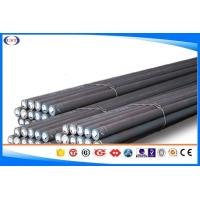 Quality DIN 17230 / 100 CrMo7-3 Bearing Steel Bar For Anti Friction Size 10-350 Mm for sale