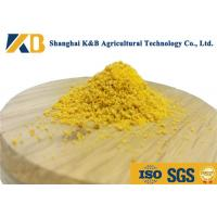 Quality Promoting Growth Chicken Feed Additives Rich Protein , Vitamin And Mineral Matters for sale