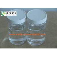Quality Releasing / Cleaning Silane Coupling Agent Hexamethyldisiloxane Liquid CAS 107-46-0 for sale