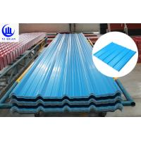 Quality Economical Waterproof Corrutaged Synthetic Resin PVC Hest Insulation Roof Sheets for sale