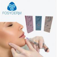 Quality Transparent Hyaluronic Acid Filler Injections Facial Implant 12 Months Duration for sale