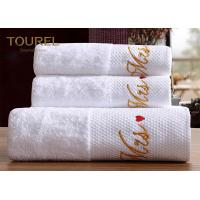 Buy cheap 100% Cotton Hotel Towel Set Widely Used For 5 Star Hotel 30 x 30,  35x 75,  40x80 from wholesalers