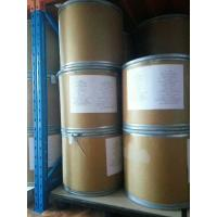 Quality Calcium citrate soluble USP for sale