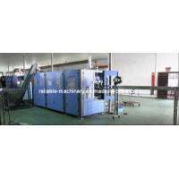 Quality 6 Cavity Pet Bottle Blowing Machine for sale