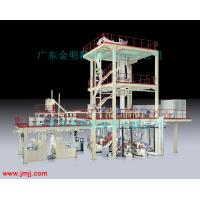 Jinming 9-layer coextrusion high barrier film blown film line for sale