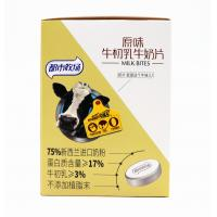Quality 16g Eco Friendly Colostrum High - end Milk Tablet , Compressed Milk Tablet Sugar for sale