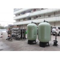 Quality 8000Liter Per Hour Drinking Water System For Containerized Seawater Desalination Plant for sale