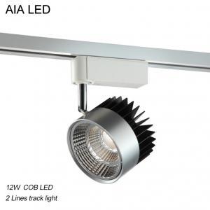 Quality 3 Lines 24degree/38degree/60degree COB LED 12W Track light /LED Track lamp for sale