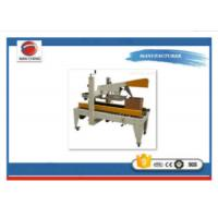 Buy High Standard Shrink Wrap Packaging Machine / Carton Sealing Machine L2330 × W2100 × H1680mm at wholesale prices