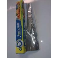 China New style household  aluminum foil on sale