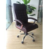 Quality Traditional Black Office Furniture Chairs Adjustable Height Indoor Application for sale