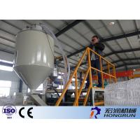 Quality PS Disposable Foam Bowl Making Machine ,  Lunch Box Manufacturing Machine 380V / 220V for sale