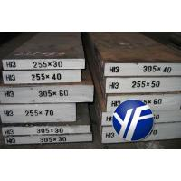 Buy cheap Hot Work Die Steel H13 /1.2344/ SKD61 /4Cr5MoSiV1Steel Round Bar/Steel Plate from wholesalers