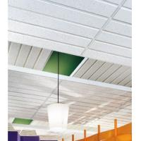 Quality mineral fiber ceiling board for sale
