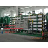 Quality water treatment equipment softener for sale