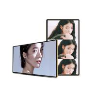 China 1920 X 1080 Digital Signage Lcd Advertising Display 32 Inch Wall Mounting for sale