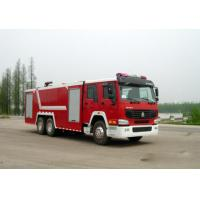 Buy cheap SINO TRUK STEYR KING 15TON water fire truck from wholesalers