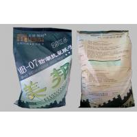 China Damp-Proof Interior Wall Putty With Non Toxic Harmless Environmental-friendly for sale