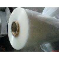 PE Protection Tape for sale