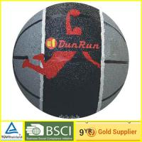 Quality Nylon round Laminated indoor / outdoor Basketball 7# for competition for sale