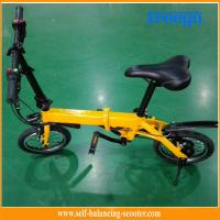Quality Foldable design 14 inch Tire Electric Boost Bike  with 350W  motor Portable for sale