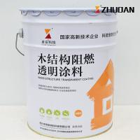 Quality Professional Passive Fire Protection Intumescent Fire Protective Coatings For Wood Furniture for sale