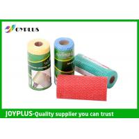 Quality Professional Non Woven Cleaning Cloths Anti - Pull Chemical Free HN1010 for sale